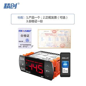 水族电子数显温控器炫彩触控式温度控制器EK-1000