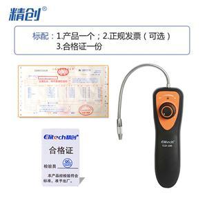 新款电子卤素冷媒汽车空调高灵敏度气体检漏仪CLD-100
