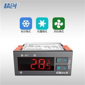 精创STC-9200器 温控仪 温度控制器 制冷化霜风机控制