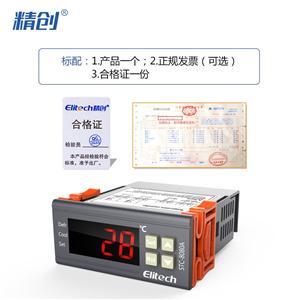精创STC-8080A+ 温度控制器冷库定时化霜
