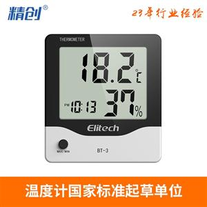 BT-3-01电子温湿度计高精度工业家用闹钟室内室外