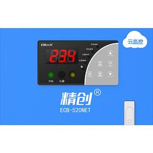 ECB-520NET云监控电控箱 制冷化霜 物联网电箱
