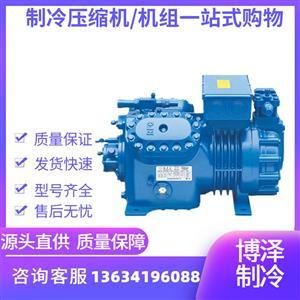莱福康机械有限公司RFC莱福康压缩机RFC4D-15.2-4G-30.