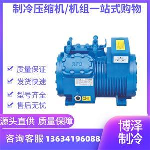 莱福康机械有限公司RFC莱福康压缩机RFC4D-3.2---4G-9.
