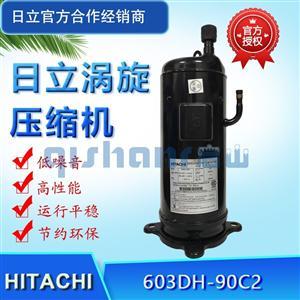 代理日立涡旋压缩机603DH-95C2Y大脚