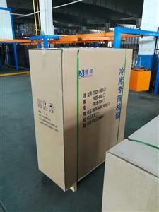 3p/4p/5p/6p/8p低温冷库主机冷冻库一体机小型冷库机组