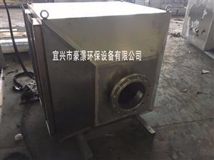 不锈钢活性炭废气吸附塔 环保除臭装置