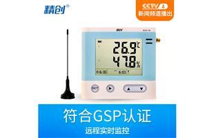 精创RCW-400A冷链安全监测仪GPRS无线温湿度远程监测
