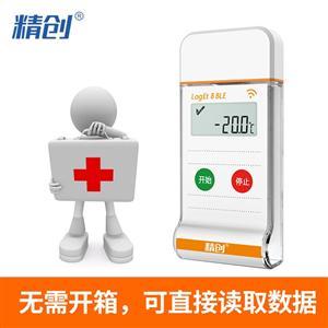 精创温度记录仪LogEt 8 BLE蓝牙记录仪药品冷链运输