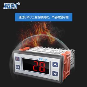 电子数显微电脑智能温控器开关冷库温度控制器stc-200+