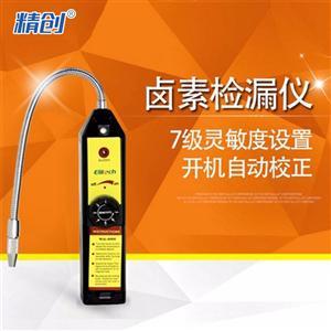 精创 放电式检漏仪WJL-6000 空调冷冻冷媒卤素气体