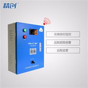 精创ECB-5060CN物联网智能远程报警监测控制温控箱