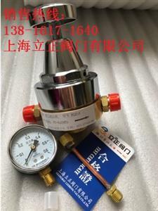 切割机减速阀YQJ-4/RJQ-1/YQJ-16/QJQ-1