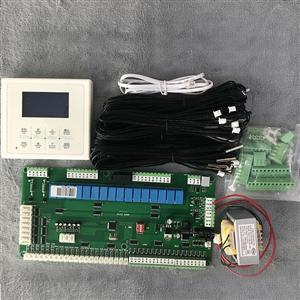 中央空调低温增焓空气能热泵水源热泵4系统改装主板