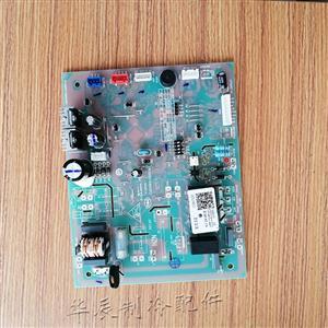原装全新海尔空调内机电脑控制主板0010451432