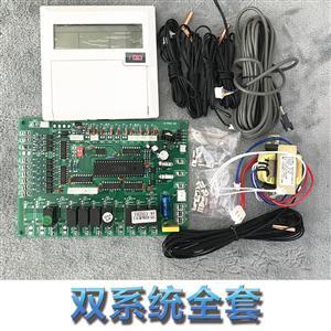 商用空气能热泵热水器电脑控制板3p5p 2366