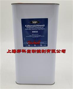 BSE32(5L)比泽尔冷冻油