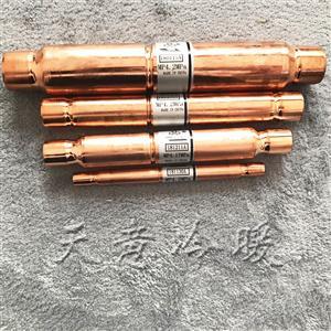 三花浮子式单向阀空调热泵单向阀15.88mm