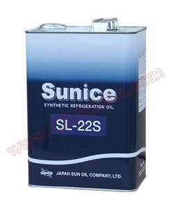 太阳冷冻机油SL-22S