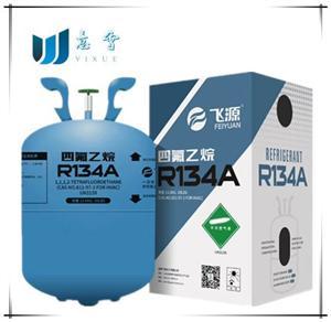 山东东岳制冷剂R134a,车用空调冰箱制冷专用冷媒