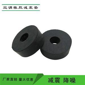 中央空调 φ8φ10风机盘管减震垫 批发 环保橡胶配件