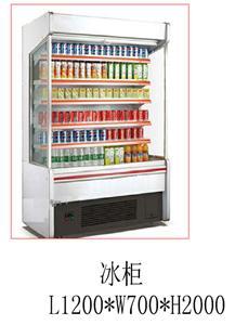 敞开式风幕柜风冷展示柜蔬菜水果饮料冷藏柜超市保鲜柜