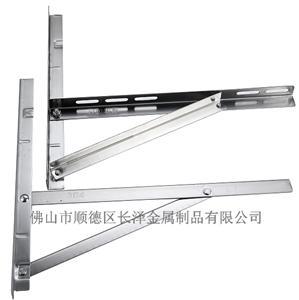 1-1.5匹折叠式不锈钢支架