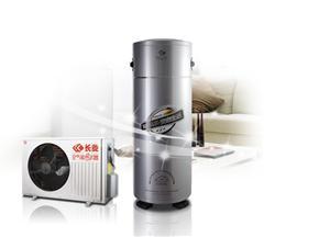郴州长菱都市系列空气能热水器空气源热泵热水器