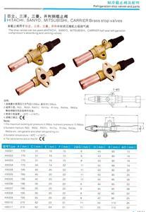 三菱15P高压阀