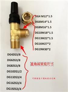 DG6铜直角阀