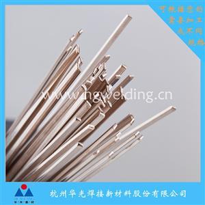 焊条【BCu93P】磷铜焊条 HL201扁条 无银焊接材料