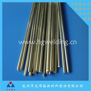 银铜磷焊条:2%银 5%银 15%银焊条 厂家直售 可订制