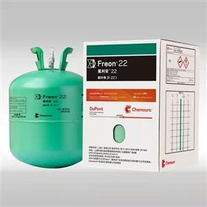 科慕(原杜邦)R22制冷剂 净重22.3kg雪种冷媒 氟利昂