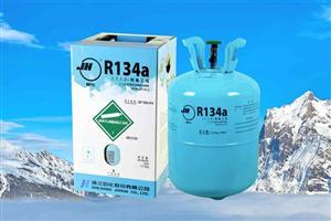 巨化制冷剂R134a原厂正品