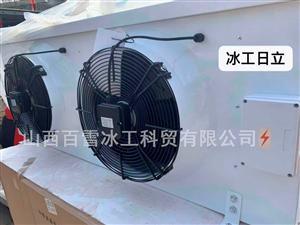 冷库专用冷风机