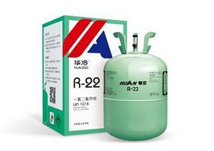 华冷制冷剂 R22 5kg净重