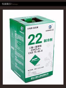 R22 13.6KG净重 三美制冷剂 商品编码11113