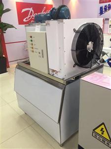 沃仕 片冰机