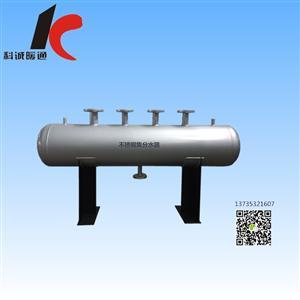 科诚分集水器、地铁分集水器、空调系统分集水器