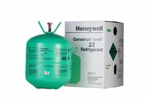 Honeywell霍尼韦尔R-22制冷剂