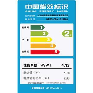 纽恩泰空气能热水器/量子至尊/NERS-FDV1.5/200升