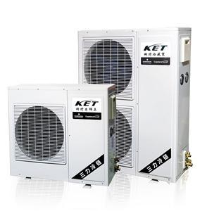 科特KET制冷设备 3P一体机制冷机组(艾默生ZB21KQ R22)
