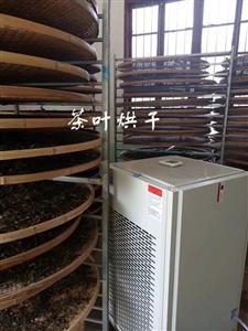 茶叶菊花木材烘干升温耐高温除湿机