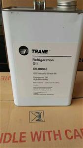 特灵压缩机专用润滑油