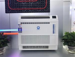 纽恩泰福家空气能热风机/制冷采暖两用/节能省电1.5匹