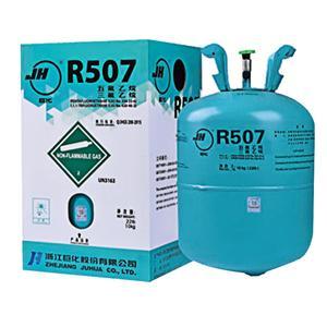 巨化R507