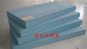 冷库库板:聚氨酯板,聚苯乙烯板,地面挤塑板