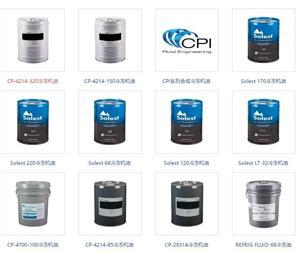 批发美国CPI合成冷冻机油,Solest120环保冷媒冷冻油
