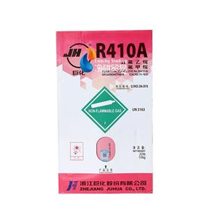 巨化制冷剂销售 巨化R410a制冷剂 上海冷祺供