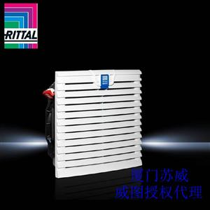 威图风扇过滤器SK 威图机柜用风扇代理
